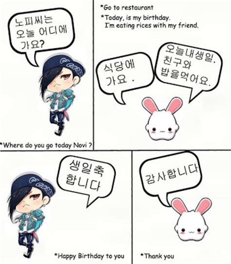How To Write My Name In Korean Letters